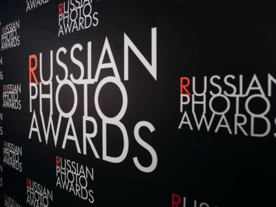 Russian Photo Awards 2018