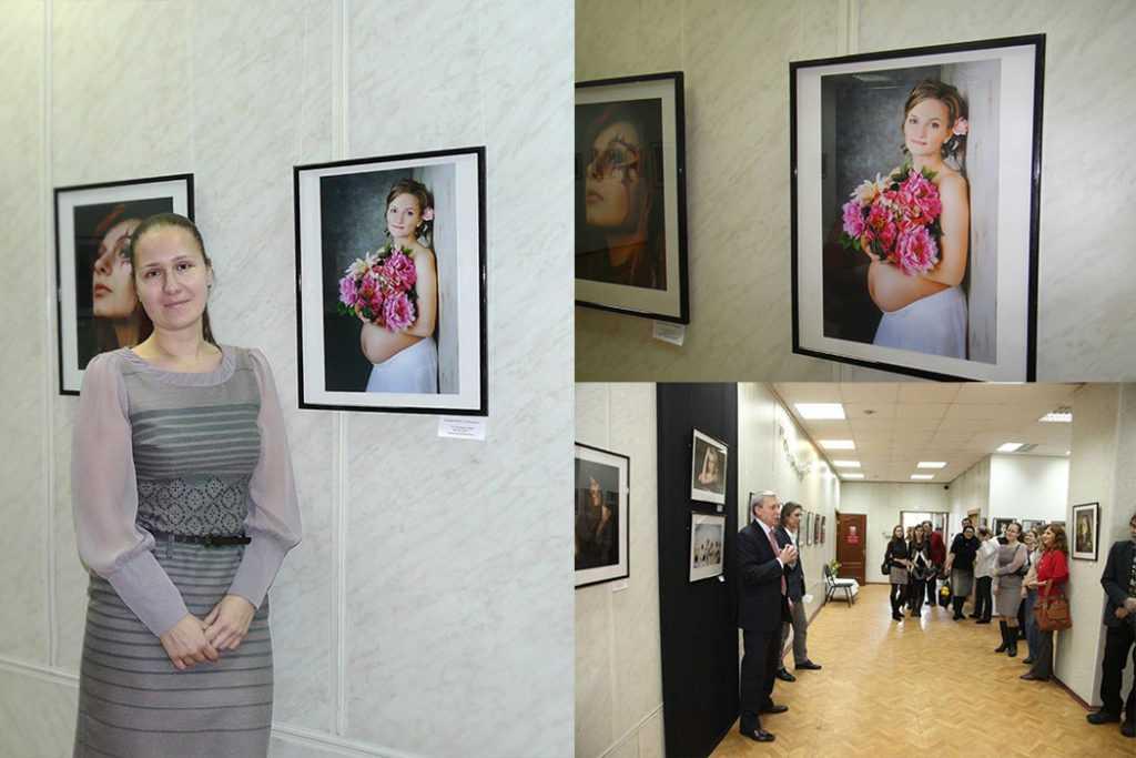 выставка о женщинах