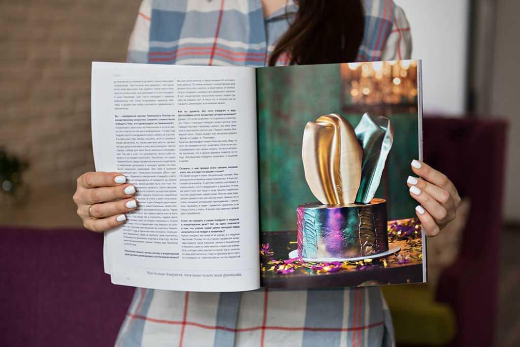 фото в журнале