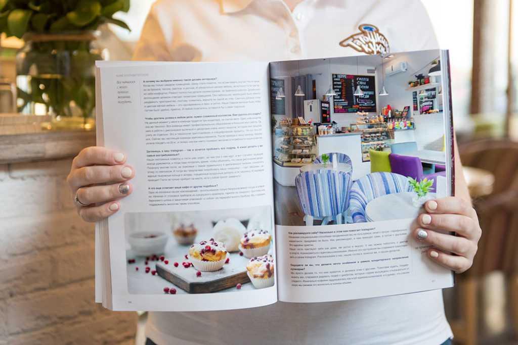 """статья про кафе """"Татошкина кухня"""""""